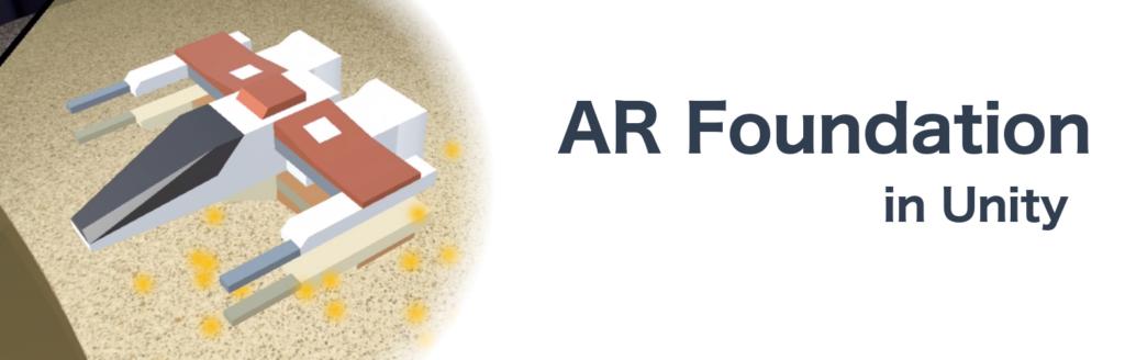 Building AR game with AR Foundation in Unity - Patryk Galach
